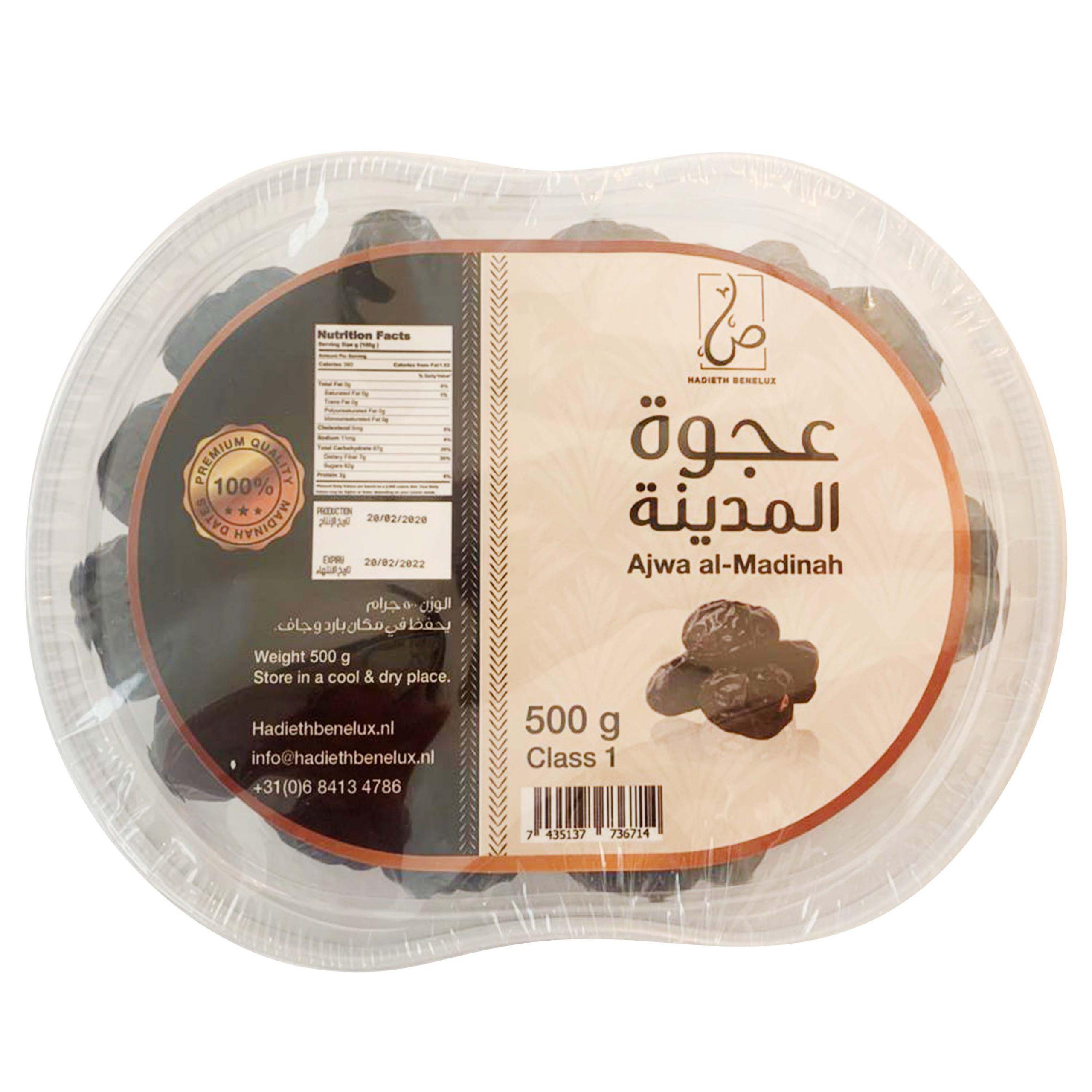 ajwa dadels 500 gr plastic seal
